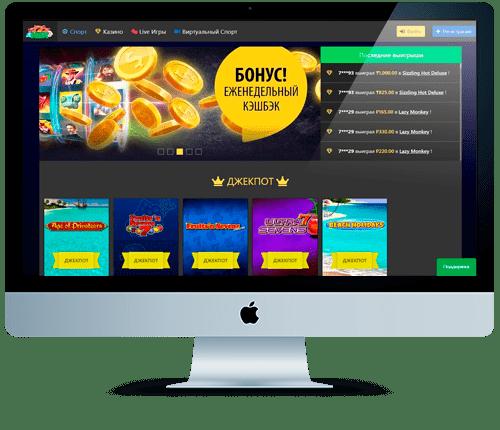 Куплю онлайн казино все программы для казино